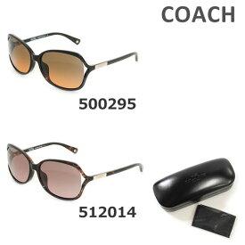 d996988a49db COACH (コーチ) サングラス 0HC8082D 500295 512014 レディース アジアンフィット UVカット 正規品 ブランド