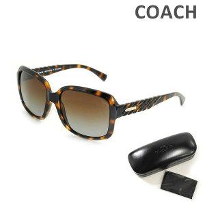 COACH (コーチ) サングラス 0HC8141 5120T5 レディース 偏光レンズ グローバルモデル UVカット 正規品 ブランド 【送料無料(※北海道・沖縄は1,000円)】