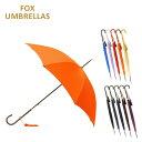 FOX UMBRELLAS (フォックスアンブレラ) 長傘 WL1 SLIM LEATHER 雨具 ブランド傘 レディース 【送料無料(※北海道・沖縄は1,000円)】