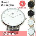 Daniel Wellington (ダニエルウェリントン) 時計 腕時計 32mm ブレス DW00100161 DW00100162 DW00100163 ...