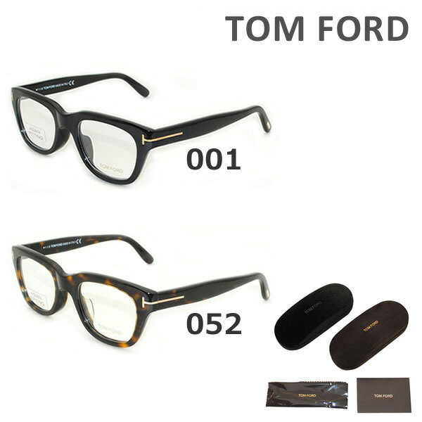 トムフォード 眼鏡 フレーム 5178F 001 052 51 TOM FORD メンズ アジアンフィット 正規品 【送料無料(※北海道・沖縄は1,000円)】