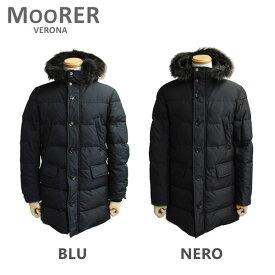 MOORER ムーレー ダウンコート BARBIERI KM NERO ブラック BLU ブルー ダウンジャケット メンズ 【送料無料(※北海道・沖縄は1,000円)】