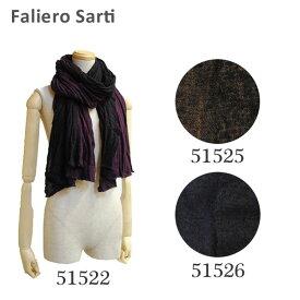 FALIERO SARTI ファリエロサルティ SILVIA I17 2052 51522 51525 51526 ストール スカーフ マフラー レディース 2016-2017 【送料無料(※北海道・沖縄は1,000円)】