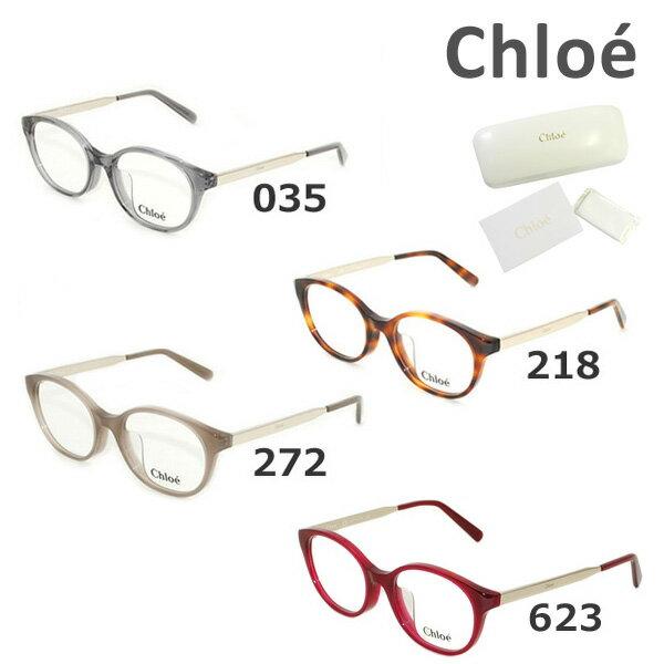 【国内正規品】 Chloe (クロエ) メガネ 眼鏡 フレーム のみ CE2702A 035 218 272 623 レディース アジアンフィット 【送料無料(※北海道・沖縄は1,000円)】