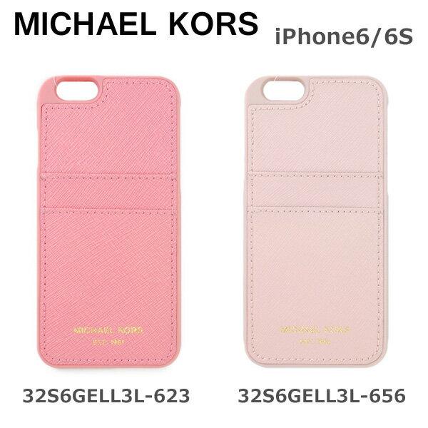 MICHAEL KORS iphone6s ケース スマホケース iphone6 マイケルコース 32S6GELL3L 623 656 【送料無料(※北海道・沖縄は1,000円)】