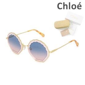 【国内正規品】 Chloe (クロエ) サングラス CE147S-833 レディース UVカット ブランド 【送料無料(※北海道・沖縄は1,000円)】