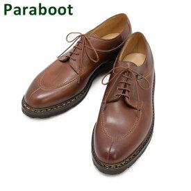パラブーツ アヴィニョン ブラウン 705111 Paraboot AVIGNON MARRON メンズ レザー シューズ 靴 7051-11 【送料無料(※北海道・沖縄は1,000円)】
