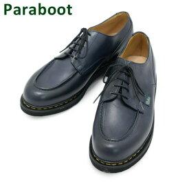 パラブーツ シャンボード ネイビー 710710 Paraboot CHAMBORD NOIRE メンズ レザー シューズ 靴 7107-10 【送料無料(※北海道・沖縄は1,000円)】