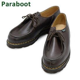パラブーツ ミカエル ダークブラウン 715612 7156 12 Paraboot MICHAEL MARRON メンズ ビジネス シューズ 靴 【送料無料(※北海道・沖縄は1,000円)】