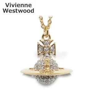 ヴィヴィアンウエストウッド ペンダント ネックレス 752567B/2 LENA SMALL ORB ゴールド オーブ アクセサリー レディース Vivienne Westwood 【送料無料(※北海道・沖縄は1,000円)】