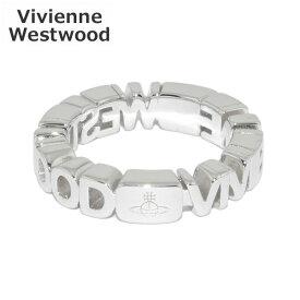 ヴィヴィアンウエストウッド 指輪 SR625968/1 シルバー NOTTINGHAM RING アクセサリー リング レディース Vivienne Westwood 【送料無料(※北海道・沖縄は1,000円)】