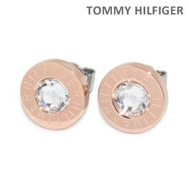 トミーヒルフィガー ピアス 2700752 ピンクゴールド TOMMY HILFIGER アクセサリー レディース 【送料無料(※北海道・沖縄は1,000円)】