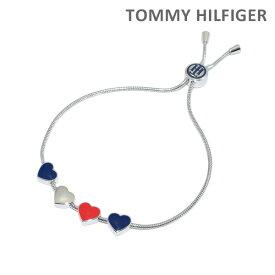 トミーヒルフィガー ブレスレット 2780120 シルバー TOMMY HILFIGER アクセサリー レディース 【送料無料(※北海道・沖縄は1,000円)】