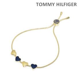 トミーヒルフィガー ブレスレット 2780121 ゴールド TOMMY HILFIGER アクセサリー レディース 【送料無料(※北海道・沖縄は1,000円)】