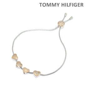 トミーヒルフィガー ブレスレット 2780122 シルバー/ピンクゴールド TOMMY HILFIGER アクセサリー レディース 【送料無料(※北海道・沖縄は1,000円)】