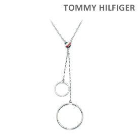 トミーヒルフィガー ネックレス ペンダント 2780150 シルバー TOMMY HILFIGER アクセサリー レディース 【送料無料(※北海道・沖縄は1,000円)】