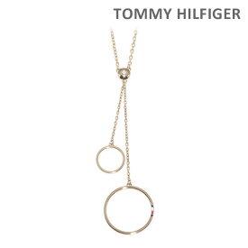 トミーヒルフィガー ネックレス ペンダント 2780152 ピンクゴールド TOMMY HILFIGER アクセサリー レディース 【送料無料(※北海道・沖縄は1,000円)】