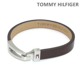 トミーヒルフィガー ブレスレット 2790053 シルバー/ブラウン TOMMY HILFIGER アクセサリー メンズ 【送料無料(※北海道・沖縄は1,000円)】