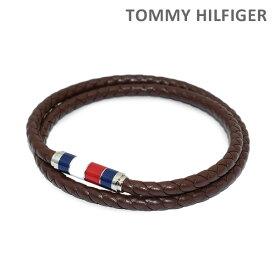 トミーヒルフィガー ブレスレット 2790055 ブラウン TOMMY HILFIGER アクセサリー メンズ 【送料無料(※北海道・沖縄は1,000円)】