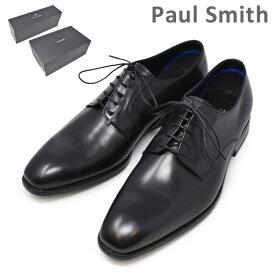 ポールスミス 靴 M2S DAN01 AIBE DANIEL BLACK メンズ シューズ PAUL SMITH SHOE 【送料無料(※北海道・沖縄は1,000円)】