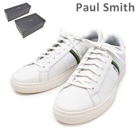 ポールスミス 靴 M2S REX02 AMLUX REX WHITE メンズ シューズ スニーカー PAUL SMITH SHOE 【送料無料(※北海道・沖縄は1,000円)】