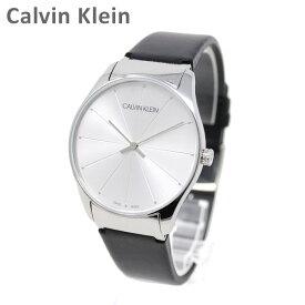 Calvin Klein CK カルバンクライン 時計 腕時計 K4D211C6 CLASSIC TOO クラシック トゥー シルバー/ブラック レザー メンズ レディース ウォッチ クォーツ 【送料無料(※北海道・沖縄は1,000円)】