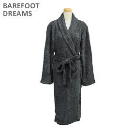 ベアフットドリームス バスローブ B509-92 CARBON CozyChic Adult Robe ガウン レディース BAREFOOT DREAMS 【送料無料(※北海道・沖縄は1,000円)】