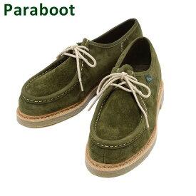 パラブーツ ミカエル スエード モスグリーン 196742 1967 42 Paraboot MICKA/ARIO MIEL-VEL MOUSSE メンズ カジュアル シューズ 靴 【送料無料(※北海道・沖縄は1,000円)】