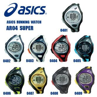 ASIC 看手錶 AR04 超級運行手錶 CQAR0401 CQAR0402 CQAR0403 CQAR0404 CQAR0405 CQAR0406 CQAR0407 CQAR0408 CQAR0409 男式女式 (asic ar04) 最暢銷流行 02P05Dec15