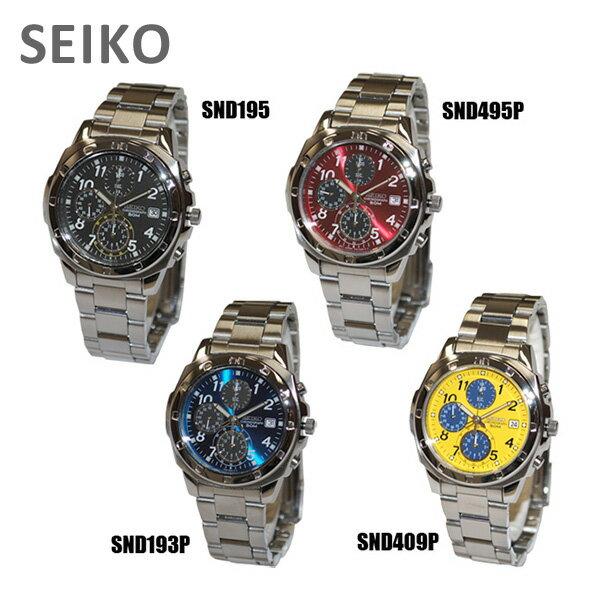 SEIKO(セイコー) 時計 腕時計 SND195P SND409P SND495P SND193P クロノグラフ メンズ 正規品【送料無料(※北海道・沖縄は1,000円)】
