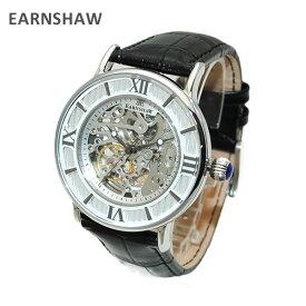 【国内正規品】 EARNSHAW (アーンショウ) 時計 腕時計 ES-8038-02 レザー ブラック/シルバー メンズ ウォッチ 自動巻き 【送料無料(※北海道・沖縄は1,000円)】