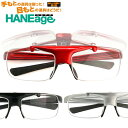 Haneage red 1