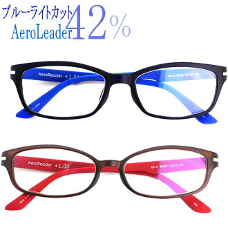 Glasses farsightedness, PC glasses convex glasses, blue light cut convex glasses, PC glasses convex glasses for the aeroleader (blue), PC senior glass [full refund guarantee], PC convex glasses, PC