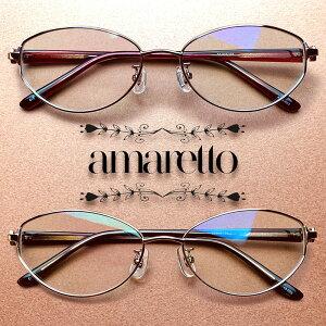 ブルーライトカット 中近両用 メガネ アマレット[全額返金保証]ブルーライト カット 老眼鏡 メガネ 眼鏡 女性 用 パソコン メガネ シニアグラス レディース おしゃれ リーディンググラス