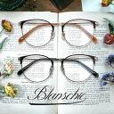 Blanschic 3065 01