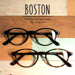 (BLC)ブルーライトカット 紫外線カット 遠近両用メガネ ボストン 遠近両用メガネ[全額返金保証] 遠近両用眼鏡 中近両用メガネ 中近両用 眼鏡 シニアグラス リーディンググラス 老眼鏡 ブ