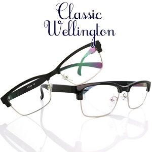 TRクラシック ウェリントン(6080) 遠近両用メガネ[全額返金保証] 老眼鏡 おしゃれ 男性用 中近両用 眼鏡 遠近両用 老眼鏡 シニアグラス