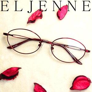 (BLC)ブルーライトカット 紫外線カット 遠近両用メガネ エルジェンヌ[全額返金保証] 遠近両用眼鏡 中近両用メガネ 中近両用 眼鏡 シニアグラス リーディンググラス 老眼鏡 ブルーライト眼