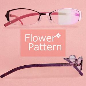 ブルーライトカット 老眼鏡 フラワーパターン[全額返金保証]ブルーライト カット メガネ 眼鏡 女性 用 パソコン メガネ シニアグラス レディース おしゃれ リーディンググラス PC スマー