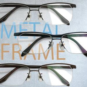 ブルーライトカット 中近両用メガネ メタルフレーム(ブラウン)[全額返金保証]ブルーライト カット 老眼鏡 メガネ 眼鏡 男性 用 パソコン メガネ シニアグラス メンズ おしゃれ リーディン