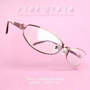 ピンクステンシニアグラス [全額返金保証]女性用 老眼鏡 シニアグラス