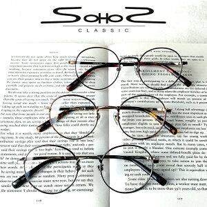 ブルーライトカット 中近両用 メガネ ソーホーズクラシック (SO-9595)[全額返金保証]ブルーライト 老眼鏡 カット メガネ 眼鏡 男性 女性 用 パソコン メガネ シニアグラス メンズ レディース