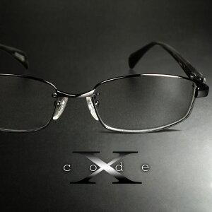 ブルーライトカット 中近両用メガネ エックスコード [全額返金保証]ブルーライト カット 老眼鏡 メガネ 眼鏡 男性 用 パソコン メガネ シニアグラス メンズ おしゃれ リーディンググラス
