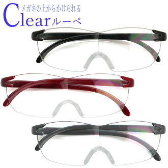 The loupe glasses which are hung from a hands-free glass loupe (black) 1.6 magnification, glasses loupe glasses type loupe glasses type loupe, glasses