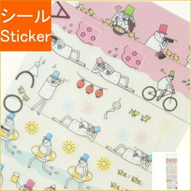 DESINPHIL・MIDORI デザインフィル シール ・ イベントおじさん柄 スケジュール帳 手帳のタイムキーパー