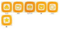 PILOTパイロットスタンプ・フリクションスタンプうんちお茶ケーキスイーツクマひよこ星デザイン文具スケジュール帳手帳のタイムキーパー