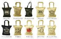 センドバーバック・小物・グラフィックトートバッグ鞄大きめキャンバススケジュール帳手帳のタイムキーパー