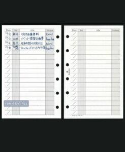 ASHFORD アシュフォード システム手帳リフィル ミニ6(6穴) データメイキングリスト M6 財布 システム手帳 リフィル 手帳カバー 革 M6 ミニ6穴 スケジュール帳 手帳のタイムキーパー