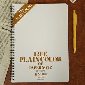 【10%OFF・期間限定】 LIFE ライフ ノート B5 G1387 プレインノート B5 スケジュール帳 手帳のタイムキーパー