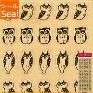 ORANGE AIRLINES オレンジエアライン シール ・ Favorite Stickers -Owls ふくろう フクロウ スケジュール帳 手帳のタイムキーパー